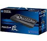 """Officiellement licencié par Sony Compatible avec PS4/PS3/PC Touch Pad / Mode Turbo Boutons et joystick """"Hayabusa"""" exclusivement développés par Hori Grip anti-dérapant sous le stick Trappe range câble avec câble USB de 3m"""