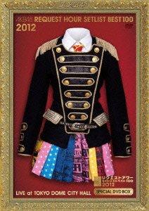 AKB48 リクエストアワーセットリストベスト100 2012 初回生産限定盤スペシャルDVDBOX ヘビーローテーションVer.【外付け特典ポストカード無】