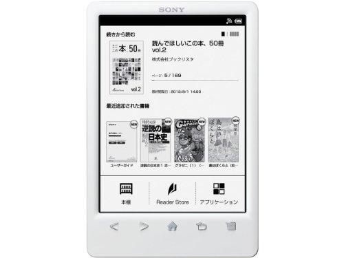 ソニー 電子書籍リーダー Reader 6型 Wi-Fiモデル ホワイト PRS-T3S/W