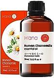 Aceite esencial de manzanilla romana Hana – calma el estrés y las irritaciones de la piel –...