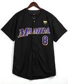 Men's Baseball Jerseys Button-Down Mamba Stitched Jerseys Black-L