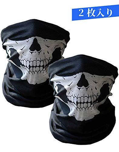WOVTE フェイスマスク ネックうぉーマー オートバイクマスク スカル仕様 紫外線対策 日焼け防止 抜群な伸縮...
