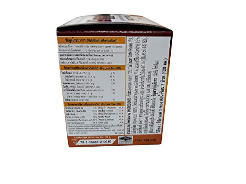Naturegift Instant Coffee Mix 21 Plus L-carnitine Slimming Weight Loss Diet 3 - My Weight Loss Today