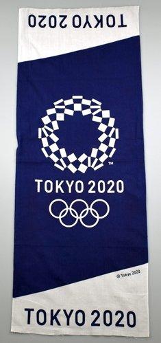 東京 2020 オリンピック 組市松紋 エンブレム 手ぬぐい