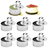 Fireboomoon 6 Pack Stainless Steel Round Cake Mousse Mold with Pusher,Small Round Pastry Cake Baking Rings with Food Pusher(3.15' in Diameter)