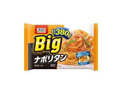 【12個】 冷凍パスタ Bigナポリタン 380g オーマイ