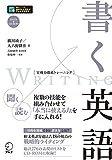 41NkqxcgEbL. SL160  - 【2020年版】TOEIC Speaking / Writing Tests 概要まとめ