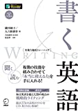 41NkqxcgEbL. SL160  - 【2020年版】TOEIC Speaking / Writing Tests 概要まとめ