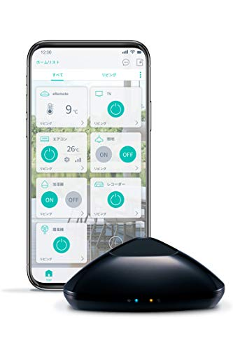 LinkJapan eRemote IoTリモコン 家でも外からでもいつでもスマホで自宅の家電を操作 【Works with Alexa認...