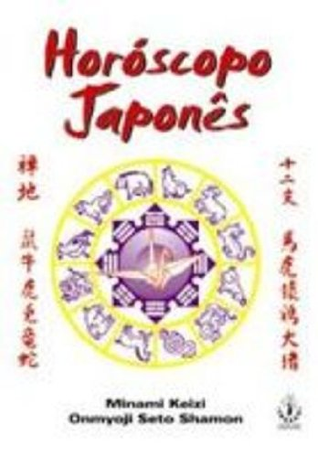 Horoscopo Japonês