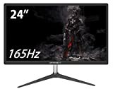 JN-T24165FHDR 144Hz/165Hz 1ms 24型ワイドFHD HDR対応LED液晶ゲーミングモニター