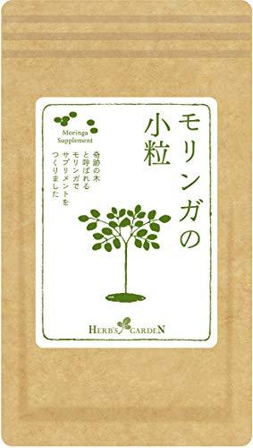 モリンガ通販ハーブス・ガーデン モリンガの小粒(200mg×300粒)