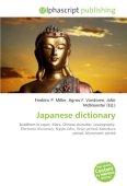 từ điển Tiếng Nhật