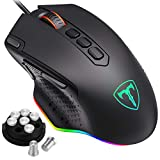 Holife Gaming Maus RGB, Ergonomische PC Maus Kabel 12000 DPI 10 programmierbaren Tasten anpassbare Gewichten, Gamer Mouse, Laptop Windows Mac Schwarz