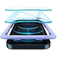 Caseology 2枚 iPhone 12 Pro Max ガラスフィルム ガイド枠 9H 硬度 保護フィルム 高透過率 互換性 プレミアム 強化ガラス