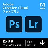 Adobe Creative Cloud フォトプラン(Photoshop+Lightroom) with 1TB12か月版Windows/Mac対応