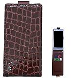 魔法の工房 iPhone 12 miniケース 手帳型 本革 カバー ストラップホール 縦開き 縦型 縦 ブラ……