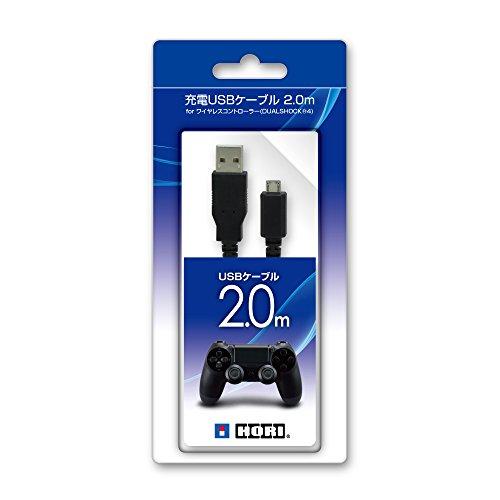 【PS4対応】充電USBケーブル 2.0m for ワイヤレスコントローラー DUALSHOCK4