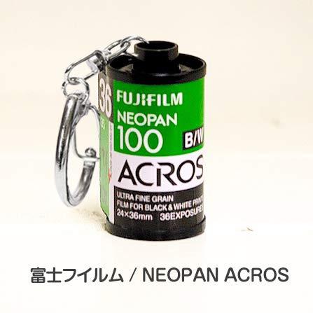 パトローネ工房 キーホルダー (富士フィルム / NEOPAN ACROS)