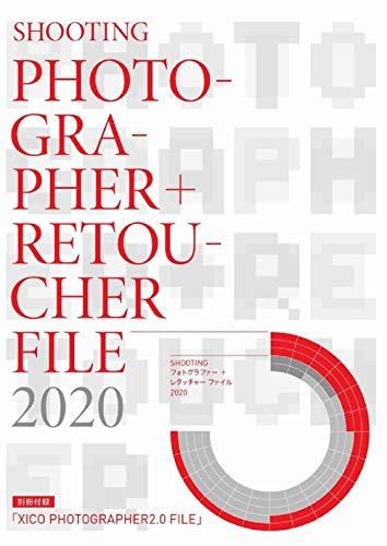 SHOOTINGフォトグラファー+レタッチャーファイル2020