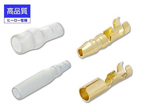 24Kメッキ ギボシ端子セット(各10個)適用電線:0.50~2.00mm2【ヒーロー電機】