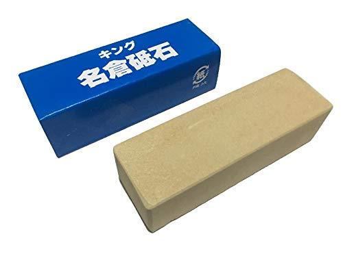 King Japanese Nagura Stone #8000