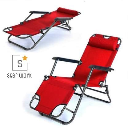 STAR WORK Portable Folding Double Purpose Recliner Sun Chair Beach Sun Loungers Multicolor Soft Balcony Chairs Beach Chairs