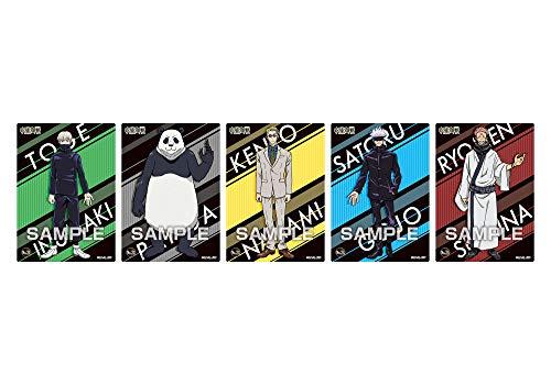 呪術廻戦 クリアカードコレクションガム[初回生産限定BOX購入 16個入 食玩・ガム(呪術廻戦)