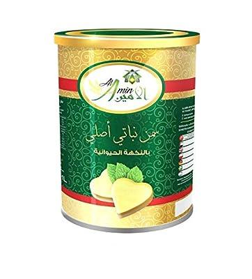 Rich Premium Vegetable Ghee سمن نباتي ممتاز بنكهة حيواني