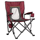 PORTAL Camping Chair Folding Portable Quad Mesh Back with Cup Holder Pocket and Hard Armrest, Supports 300 lbs, 23. 618. 536. 6, Wine red