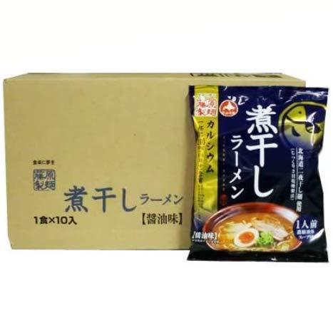 ラーメン インスタントラーメン 煮干しラーメン 乾麺 10食入 1ケース (1箱) にぼし 醤油ラーメン(スープ付...