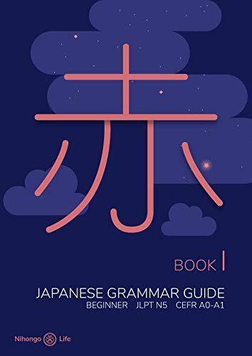 Nihongo no hon: the red book (english edition)