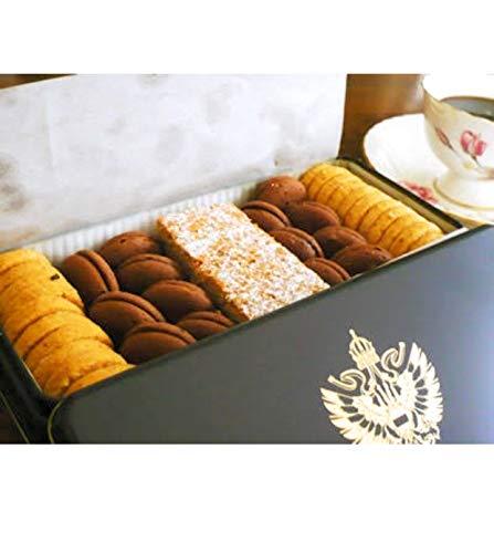 ツッカベッカライカヤヌマ Zuckerbäckerei Kayanuma テーベッカライ A缶 3種のクッキー 詰め合わせ 洋菓子 ...
