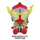 バンダイ(BANDAI) Chibi ぬいぐるみ 仮面ライダー バロン 二号 鎧武 平成仮面ライダー20作品記念 1397