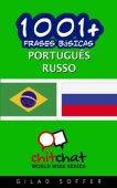 1001+ Basic Phrases Portuguese - Russian