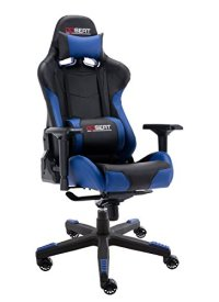 Terrific 20 Best Pc Gaming Chairs Under 300 In 2019 Techsiting Machost Co Dining Chair Design Ideas Machostcouk