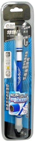ZHIGAO 5096 V11.0 - Rotulador giratorio (revestimiento antideslizante, 21 cm), diseño de campeón