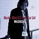 Master Mind 03 Samurai Girl