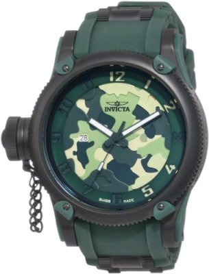 Invicta Men's 1197 Russian Diver Collection Camo Watch