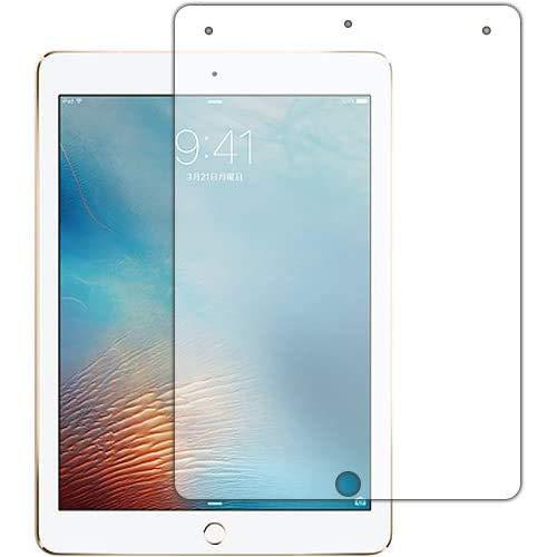 特殊処理で紙のような描き心地を実現! 『ペーパーライク保護フィルム iPad Pro (9.7インチ)』