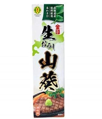 Kinjirushi Hokkaido Nama Oroshi Wasabi - Wasabi rallado fres