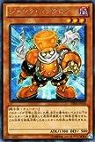 遊戯王カード 【ジャンク・シンクロン】【シークレット】 DE03-JP158-SI ≪デュエリストエディション3 収録カード≫