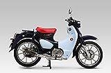 ヨシムラ フルエキゾースト スーパーカブ C125(18) GP-MAGNUMサイクロン 政府認証 機械曲 EXPORT SPEC カーボンカバー YOSHIMURA 110A-40F-5U90