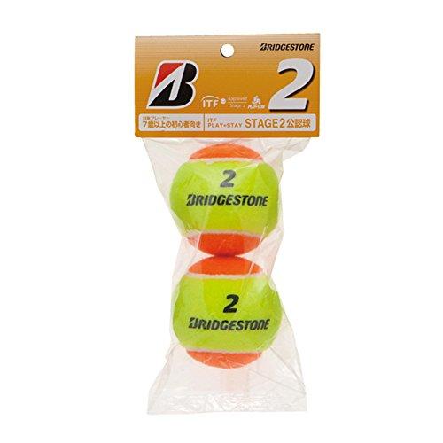 BRIDGESTONE(ブリヂストン) ノンプレッシャーボール [ PLAY+STAY STAGE2 ] 2個入 BBAPS2
