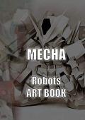 Libro de ilustraciones de Mecha robots (edición en inglés)