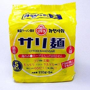 オットギ サリ麺 5食入×5個セット (韓国鍋料理用麺、煮込み用ラーメン※スープは入っておりません)