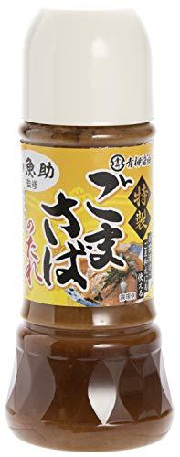 青柳醤油 博多魚助監修 特製ごまさばのたれ 300g