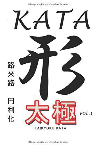 Kata Volumen 1: Taikyoku kata (Kata series)