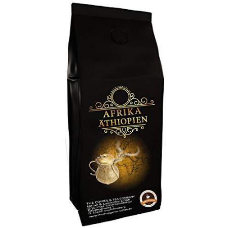 Kaffeespezialität aus Afrika - Äthiopien