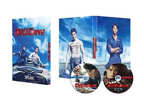 OVER DRIVE Blu-ray豪華版